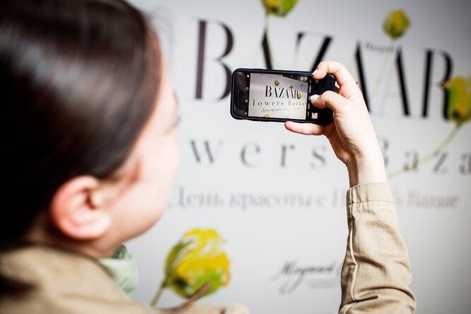 Harper's Bazaar Beauty Day