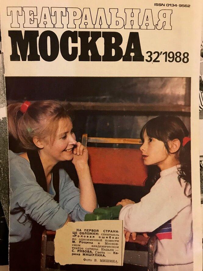 Карина Мишулина и Светлана Рябова
