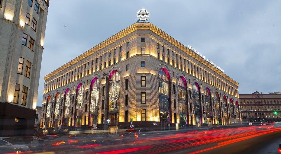 В центре Москвы открылась новая гастрогалерея