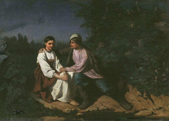 Как влюблялись, целовались и встречались на русской деревне