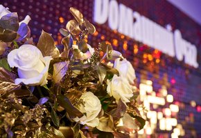 Ирина Безрукова, Ольга Бузова, Оскар Кучера и другие звезды поздравили финалисток премии «Время женщин»