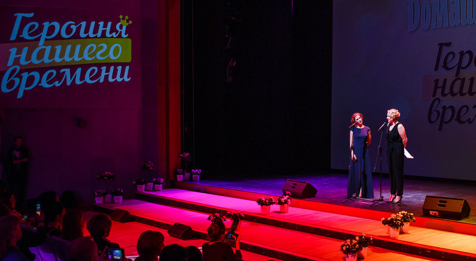 «Домашний очаг» объявляет остарте ежегодной премии длявдохновляющих женщин