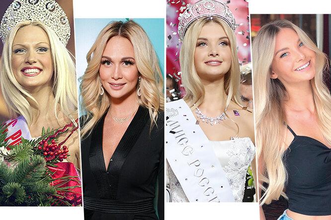Как выглядят ичем занимаются победительницы «Мисс СССР» и«Мисс Россия»?