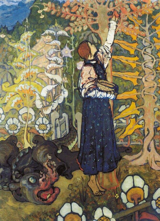 Зверь (Змий), эскиз 1895–1898
