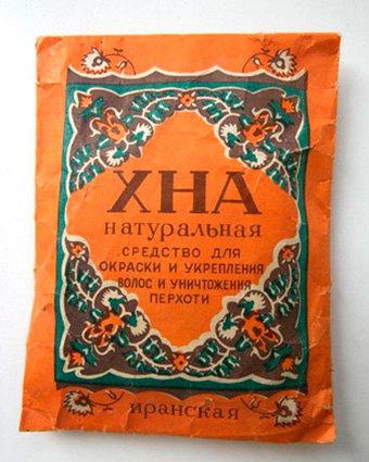 3c00391b510b8eb1664d04c2a4ba362a fitted 1920x1080 - 10 самых любимых косметических продуктов, которыми пользовались в советское время