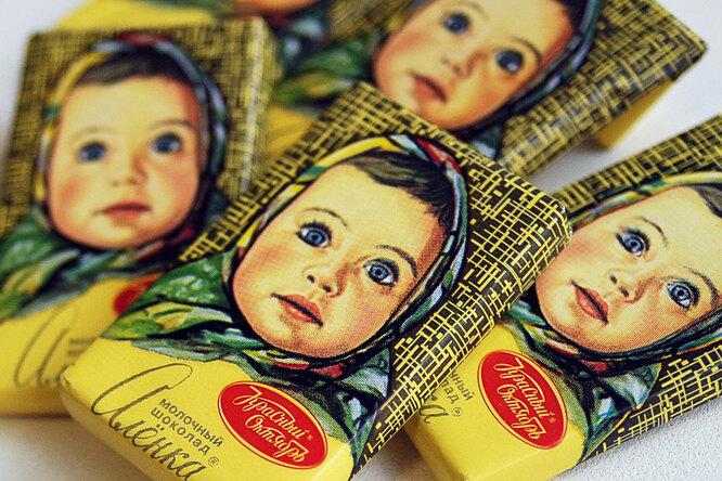 "Шоколад ""Алёнка"""