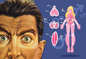 «Женщины с усиками не могут забеременеть» или что знают мужчины о женской физиологии