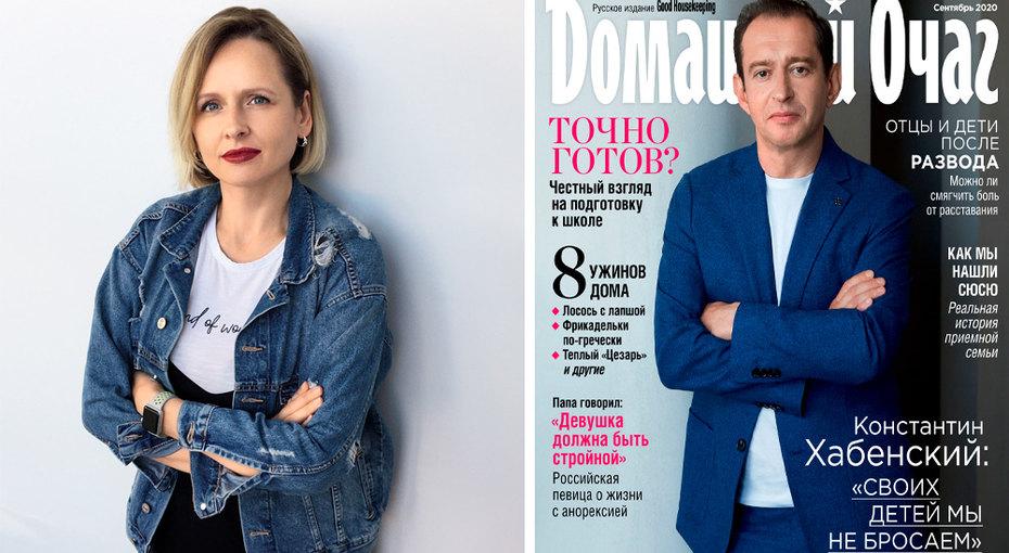 Письмо главного редактора: Наталья Родикова омужчинах в«Домашнем очаге»