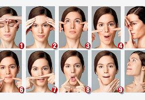 Гимнастика для лица. Элементарные способы продлить молодость кожи