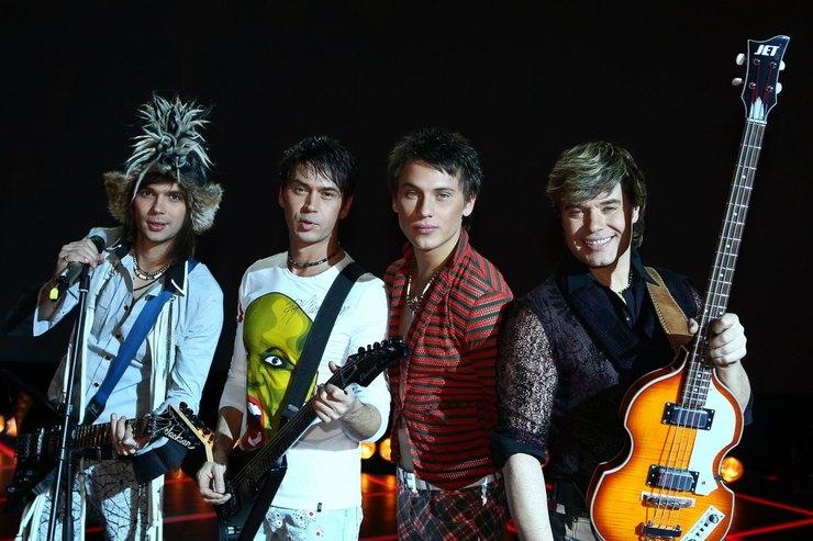 Группа На-На