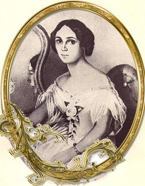 Елена Денисьевна