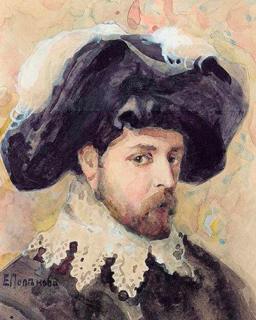 Е.Д. Поленова. Портрет А.Я. Головина (в испанском костюме). Конец 1880-х — начало 1890-х