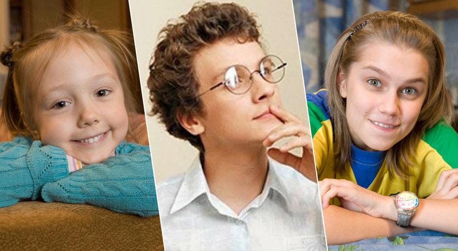 Как изменились дети - звезды сериалов «Моя прекрасная няня» и«Папины дочки»