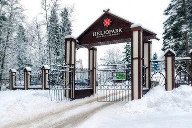 HELIOPARK Hotels & Resorts предлагает встретить незабываемый Новый год 2016 вЗагородных отелях сети.