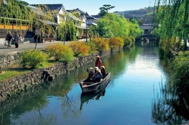 Путешествие поЯпонии: изпрошлого вбудущее
