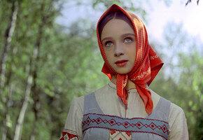 «Тепло ли тебе, девица?»: как сложилась судьба актеров из фильма «Морозко»