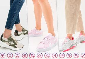 Ракам — только розовые: какие модные кроссовки подойдут разным знакам Зодиака