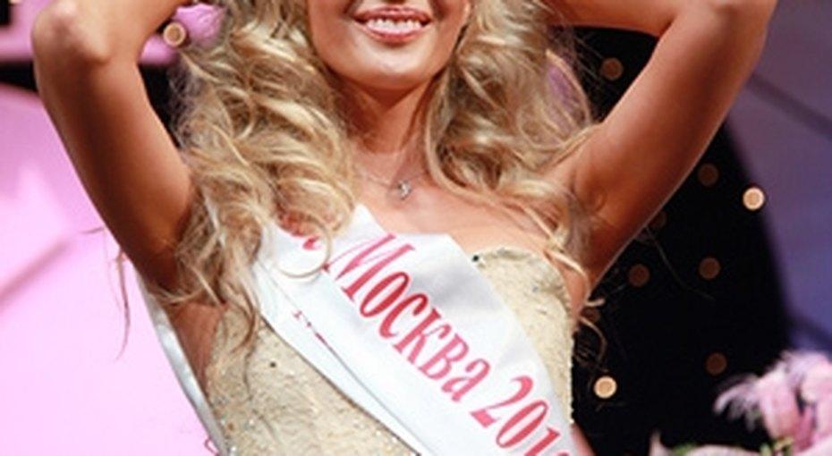 Мисс Москва 2010