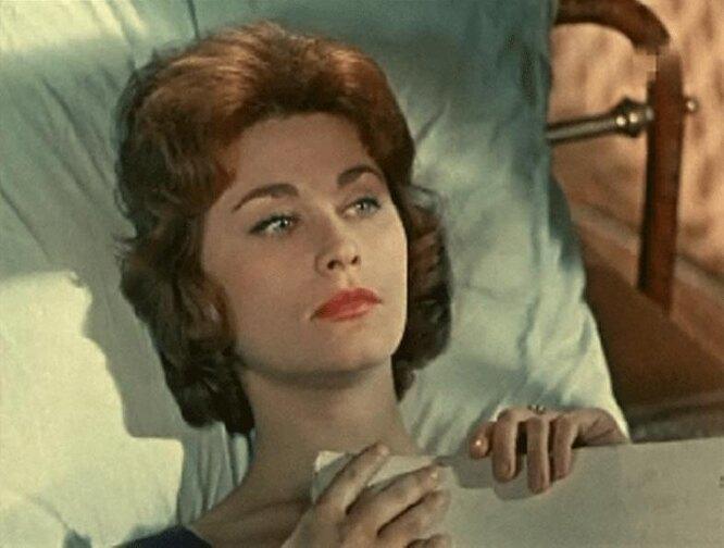 Алёнка (1961)