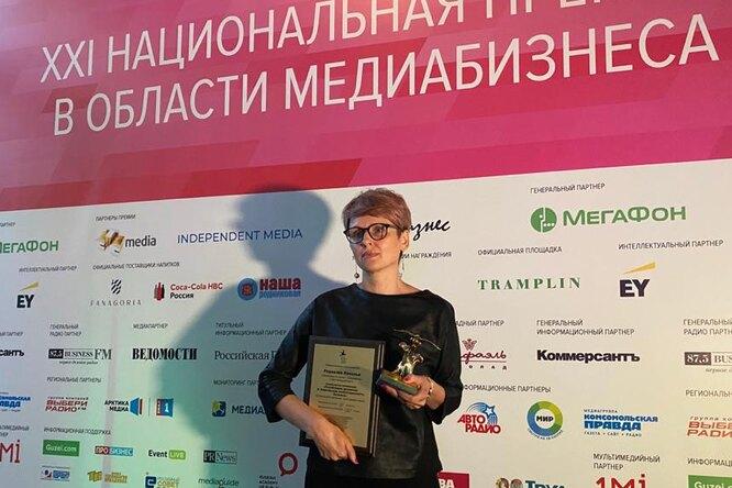 Топ-менеджеры Independent Media – лауреаты премии «Медиа-менеджер России – 2021»