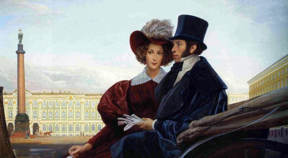 Натали после Пушкина