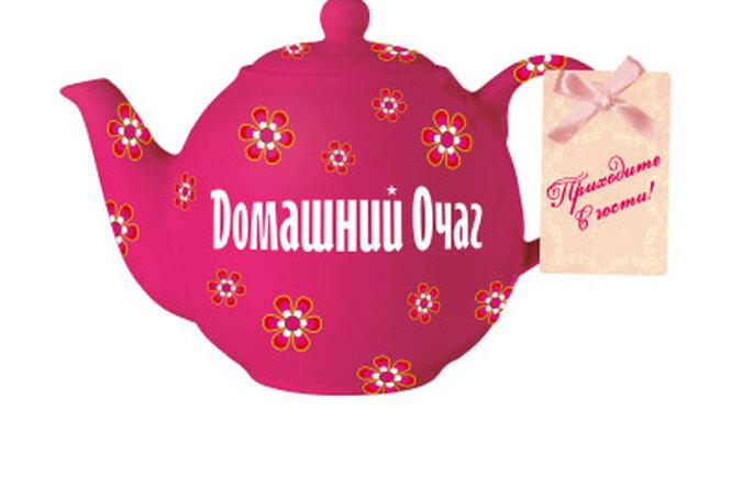 Фестиваль «Домашний Очаг»-2010