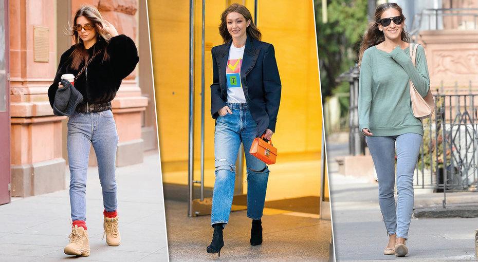 Звездный деним: какие джинсы носят знаменитости исупермодели