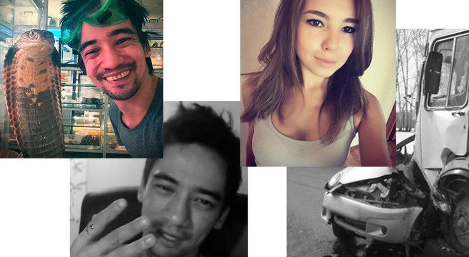 Смертельное видео: четыре блогера, погибшие впрямом эфире