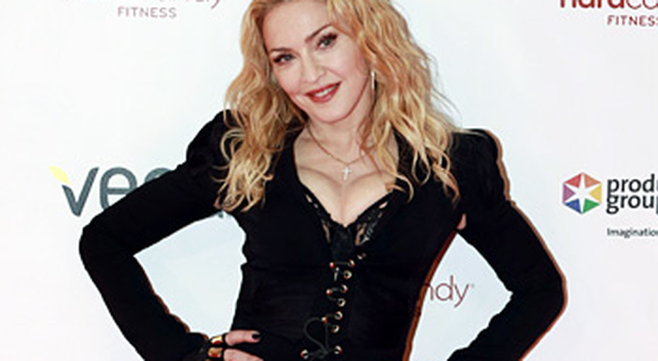 У Мадонны новое увлечение