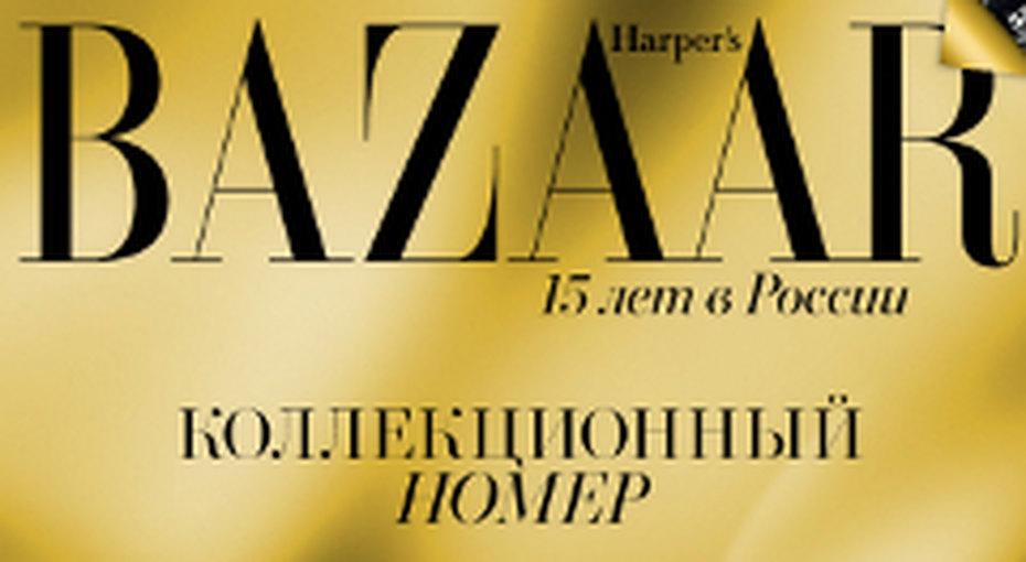 Коллекционный Harper's Bazaar - бесплатно вApp Store