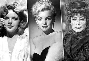 Трагические судьбы Мэрилин Монро, Джуди Гарленд и других звездных красавиц