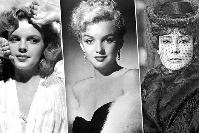 Трагические судьбы Мэрилин Монро, Джуди Гарленд идругих звездных красавиц