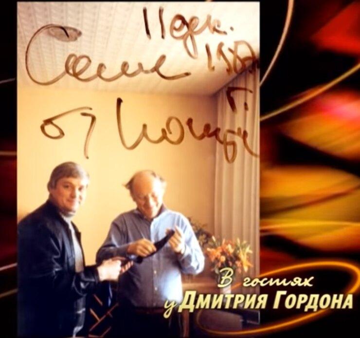 Александр Стефанович вручает галстук Пастернака Иосифу Бродскому