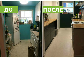 До и после в малюсенькой кухне. Волшебная сила цвета и света