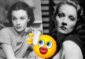 Помада наскулах иотбеливание глаз: как делали себя идеальными нафото звезды черно-белого кино