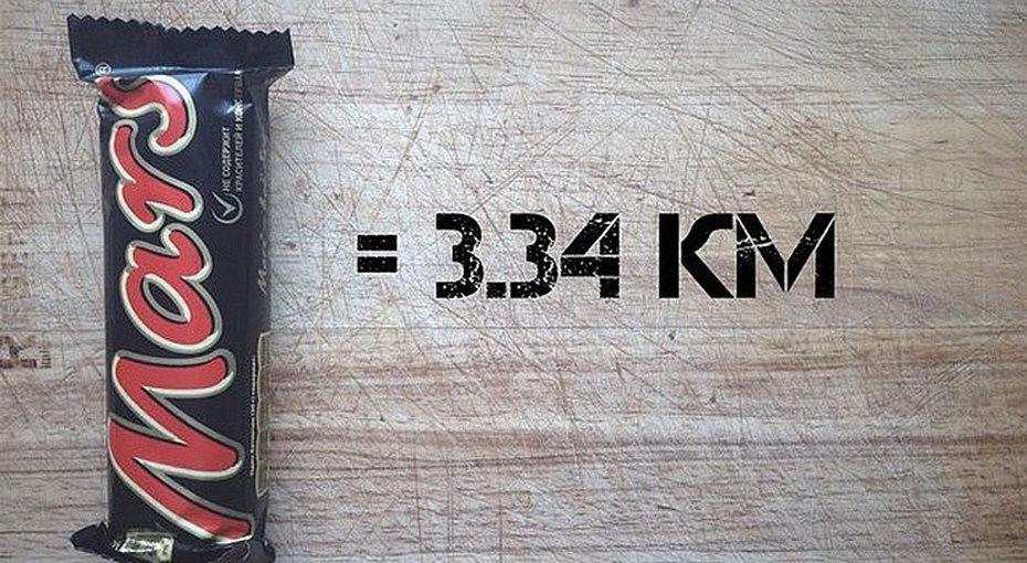 Расплата зафастфуд: сколько километров «стоят» наши любимые сладости