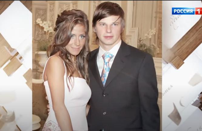 Андрей Аршавин и Юлия Барановская фото