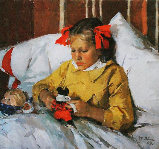 Простудилась (1953)