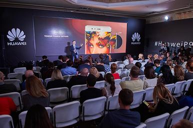Флагманы Huawei P9 иP9 Plus уже вРоссии!
