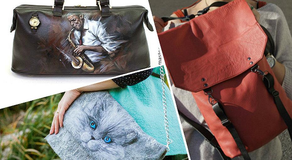 84fb88ff98c7 15 самых интересных hand-made сумок на Ярмарке мастеров | Журнал ...