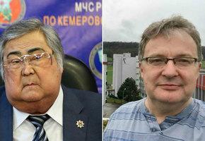 Российский врач отказался от премии , которую получил из рук Амана Тулеева