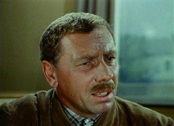Ход конём (1962)