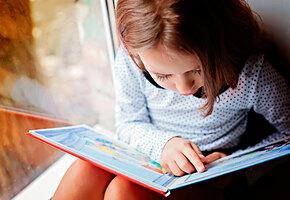 Книги для первоклассников, которые помогут адаптироваться к школе