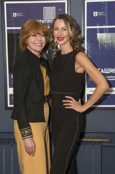 Наталья Бондина, Екатерина Директоренко