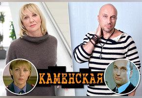 20 лет спустя: как изменились актеры сериала
