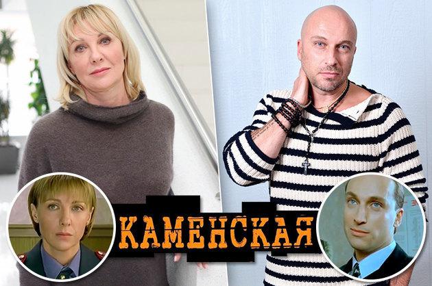 20 лет спустя: как изменились актеры сериала «Каменская»
