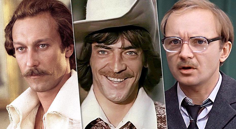 Тест: кто ваш бойфренд из советских фильмов?