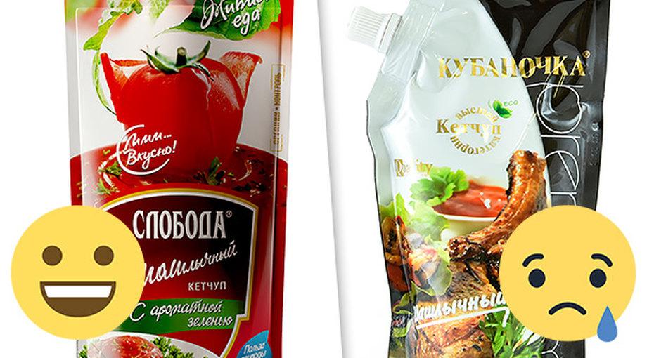 Шашлычный кетчуп: выбираем лучший