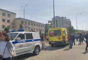 Стрельба в казанской гимназии: погибли восемь учеников и двое взрослых