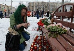 Количество погибших в Кемерово увеличилось до 64 человек
